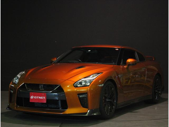 GT−R(日産) ピュアエディション 中古車画像