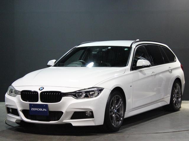 BMW 320d ツーリングセレブレーションスタイルエッジ 200台限定車 1オーナー PWバックドア 専用18AW キドニーグリル インテリジェントセーフティ アダプティブクルコン 黒革シート パワーシート シートヒーター 純正ナビ Bモニター フルセグTV