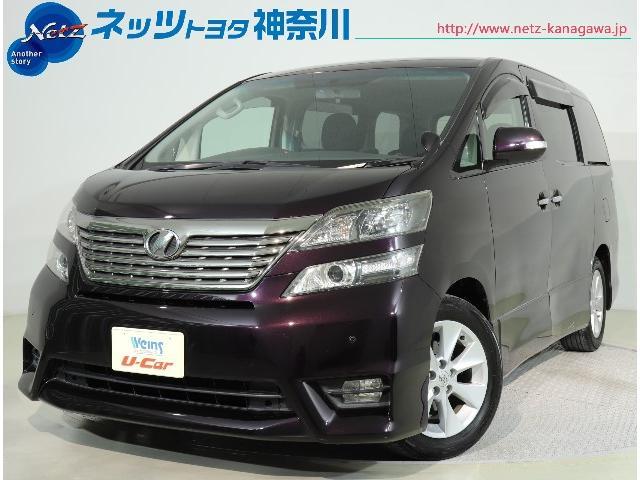 トヨタ 2.4Z 両側自動ドア HDDナビ HIDヘッドライト
