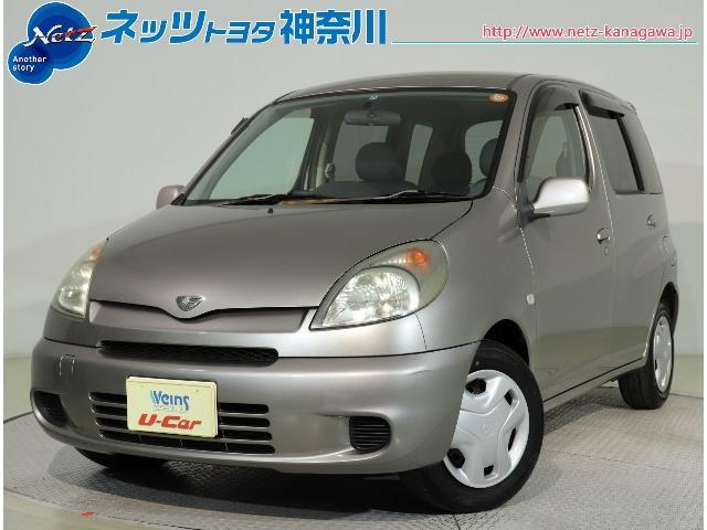 トヨタ X リミテッド
