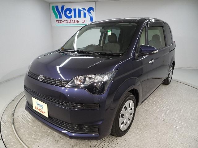 トヨタ Xワンオーナー・キーレス・メモリーナビ