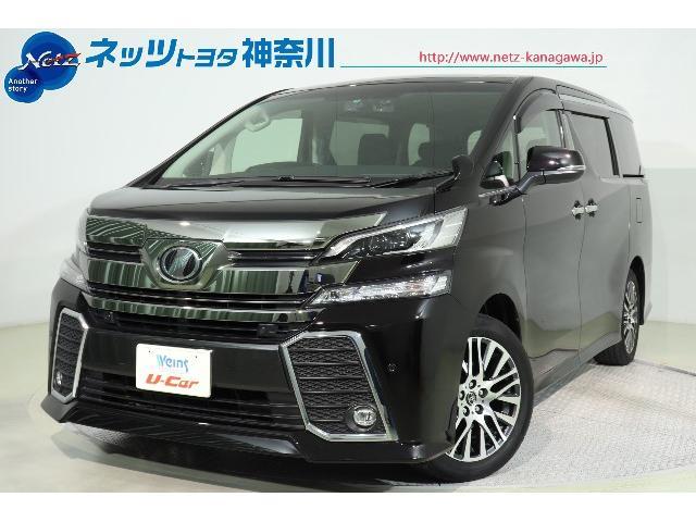 トヨタ 3.5ZA Gエディション メモリーナビ・バックモニター
