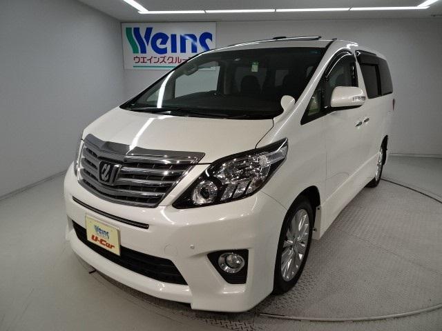 240S サンルーフ・後席モニター・HDDナビ・W電スラ(1枚目)