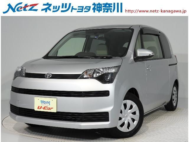 トヨタ F  ワンセグ・メモリーナビ・バックモニター・ETC付