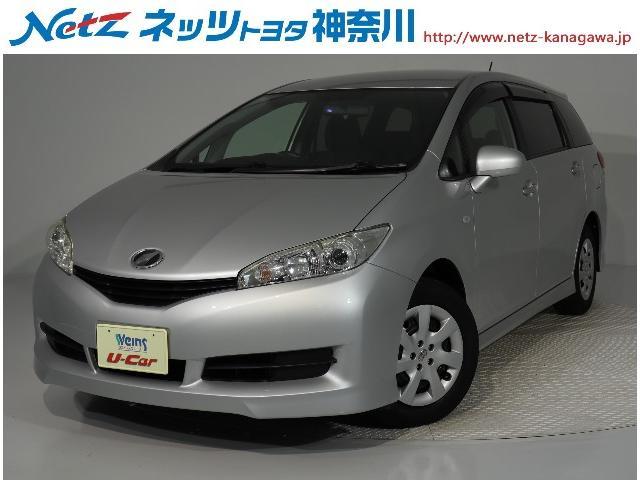 トヨタ X  ワンセグ・HDDナビ・ETC付き