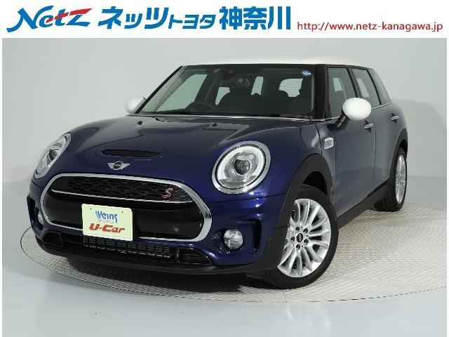 MINI(ミニ) クーパーSD クラブマン 中古車画像