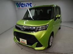 タンクX S 当社元試乗車・スマアシ・ナビ・Bカメラ