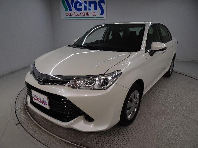 トヨタ 1.5G 当社社用車歴 自動ブレーキ フルセグメモリーナビ