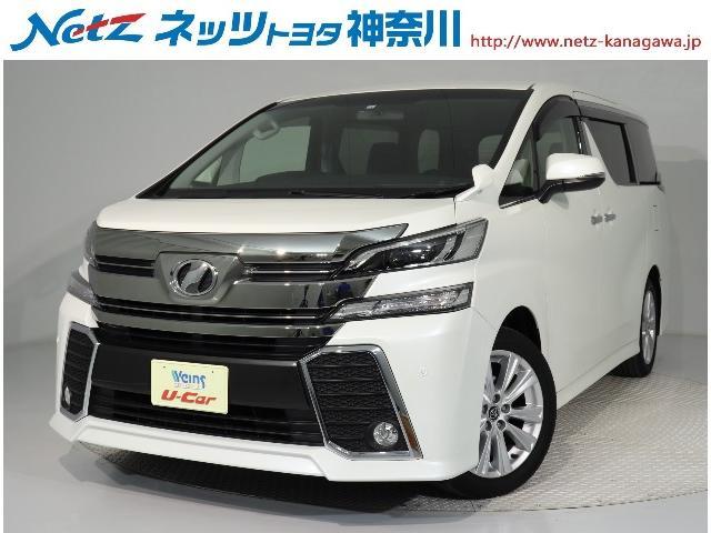 トヨタ 2.5ZーA Tコネクトナビ・11インチ後席モニター