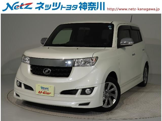 トヨタ Z 煌-G  HDDナビ・フルセグ・HID・ワイヤレスキー