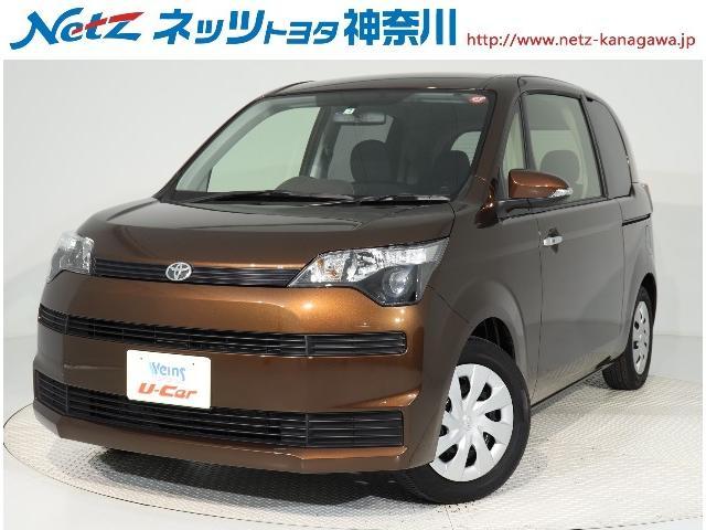 トヨタ F ナビ ワンセグ Bモニタ ETC 電スラ