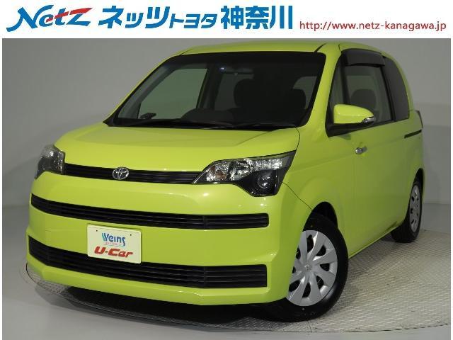 トヨタ F 電動スライドドア スマートキー ナビ バックモニター