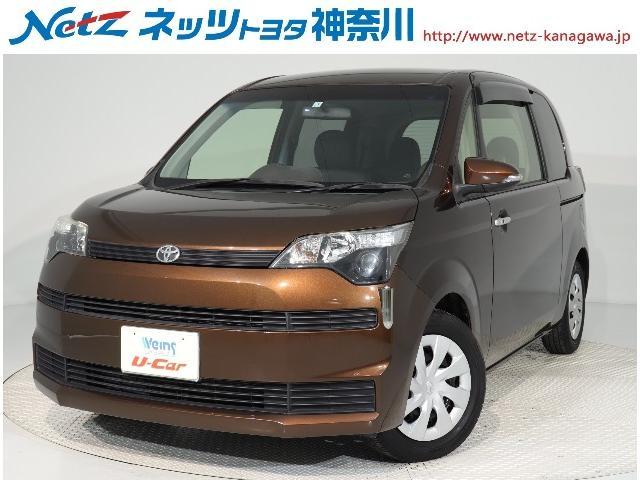 トヨタ X CD・スマートキー