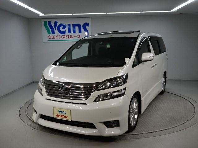 トヨタ 2.4Z プラチナムセレクション・HDDナビ・後席モニター