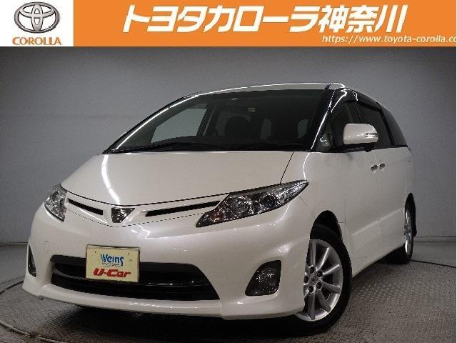 トヨタ 2.4アエラス Gエディション