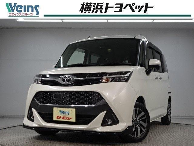 「トヨタ」「タンク」「ミニバン・ワンボックス」「神奈川県」の中古車