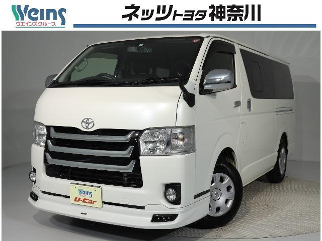 「トヨタ」「レジアスエースバン」「その他」「神奈川県」の中古車