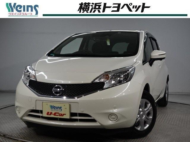 「日産」「ノート」「コンパクトカー」「神奈川県」の中古車