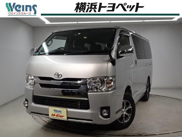「トヨタ」「ハイエース」「その他」「神奈川県」の中古車