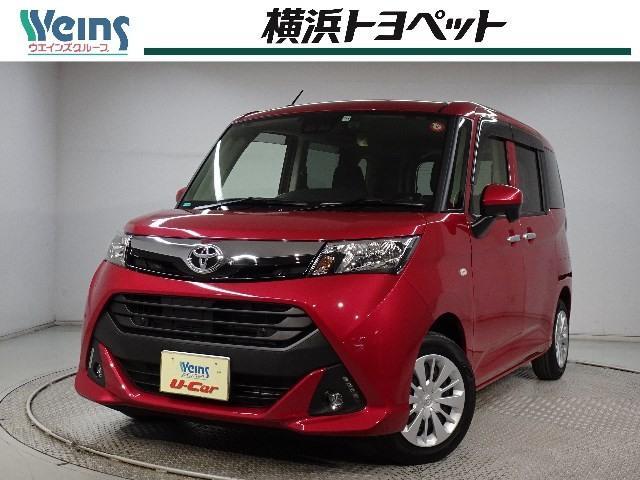 トヨタ X S 当社試乗車UP 大型ナビTV バックモニ 衝突安全