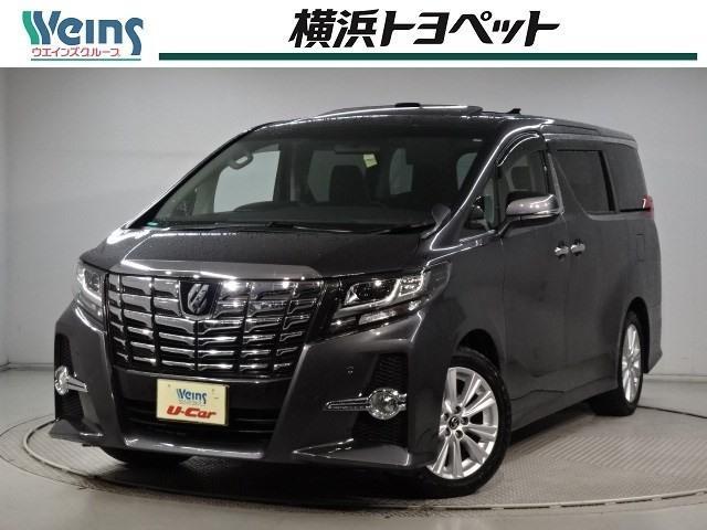 トヨタ 2.5S Aパッケージ 9インチナビ 後席TV ムーンルーフ