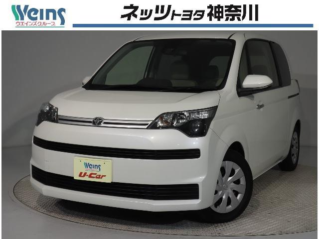 トヨタ F SDナビ Bカメラ ETC 衝突軽減ブレーキ スマートキ