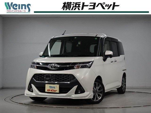 トヨタ カスタムG-T スマートキー メモリーナビ ETC