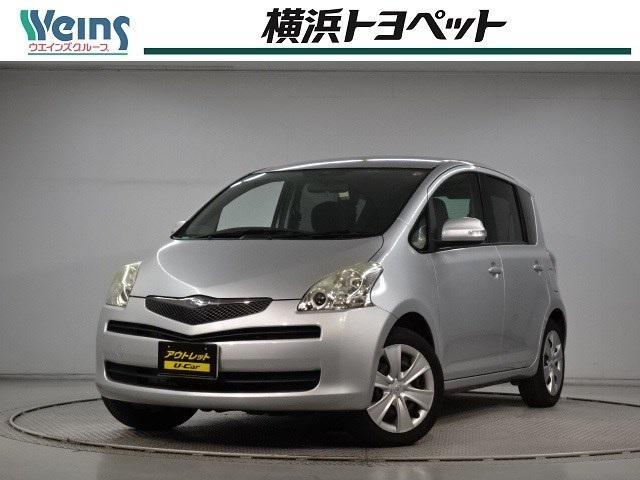 トヨタ X DVDナビ 車検R3年7月