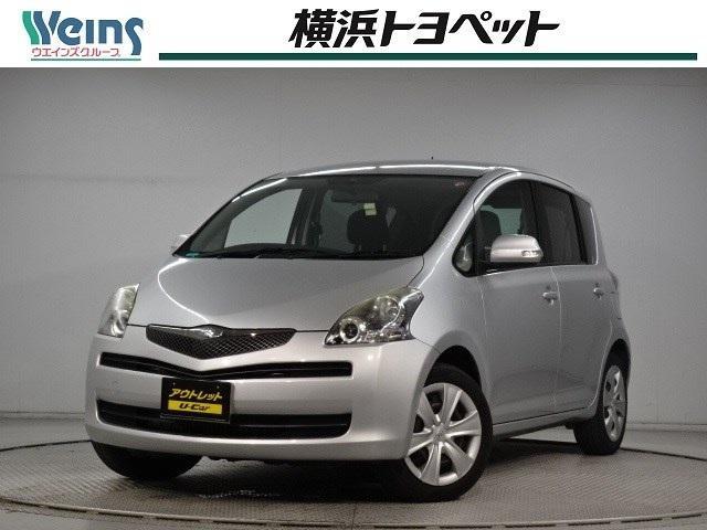 「トヨタ」「ラクティス」「ミニバン・ワンボックス」「神奈川県」の中古車