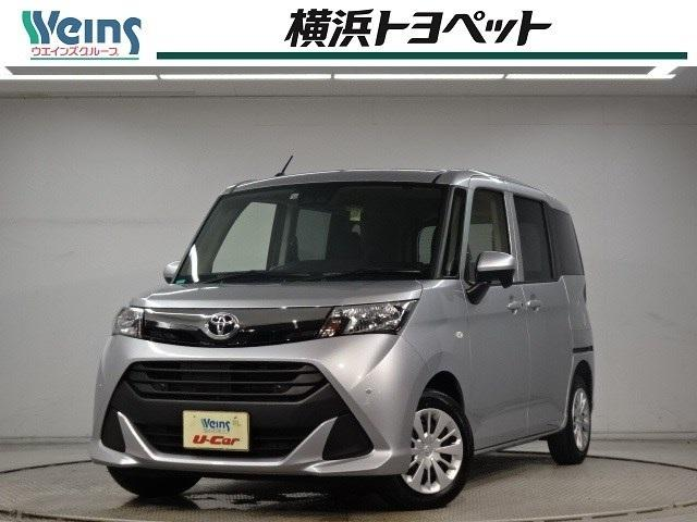 トヨタ X S スマートキー メモリーナビ バックカメラ