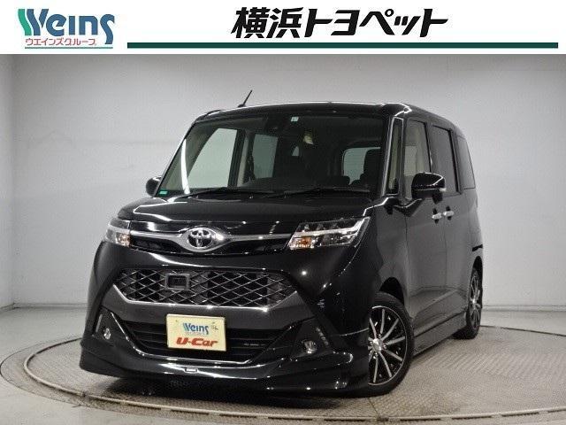 トヨタ カスタムG-T フルエアロ 純正ナビTV 衝突軽減ブレーキ