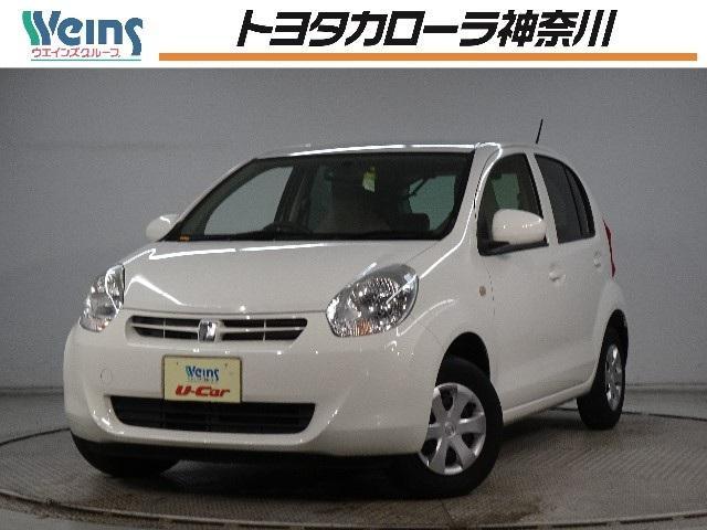 トヨタ パッソ X 除菌加工 キーレス CD/FM/AMチューナー 電動格納ミラー ワンオーナー車 車検整備付き