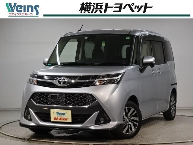 トヨタ カスタムG S ナビTV バックモニター 衝突安全ブレーキ