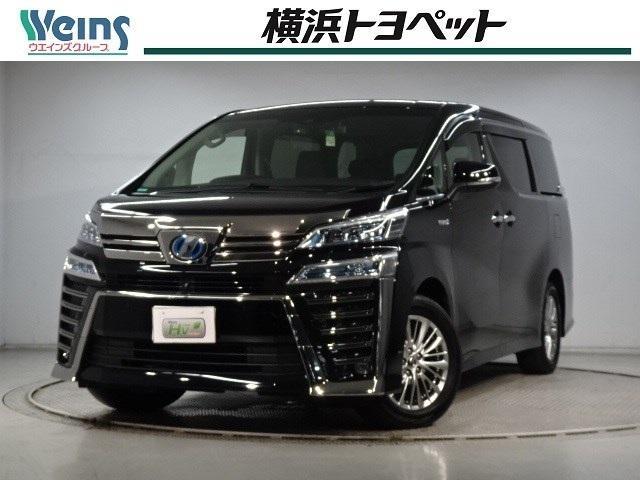 トヨタ ZR Gエディション ・黒革シート・MOPナビ・全周囲モニター・衝突軽減機能