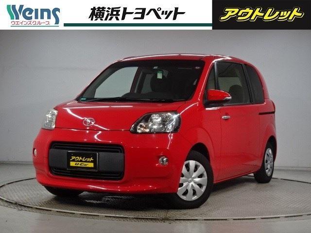 トヨタ X 電動スライドドア
