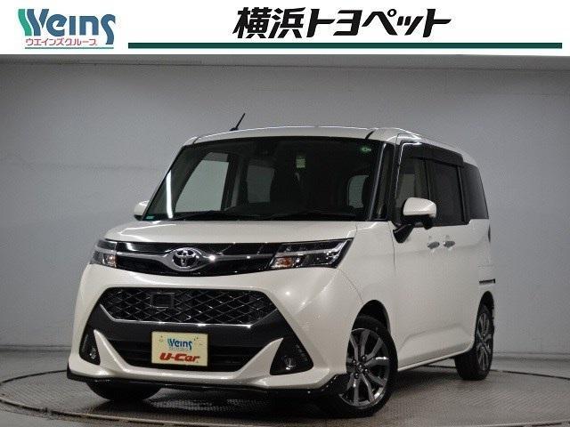 トヨタ カスタムG-T ・純正メモリーナビ・バックカメラ・スマートキー・両側電動スライドドア