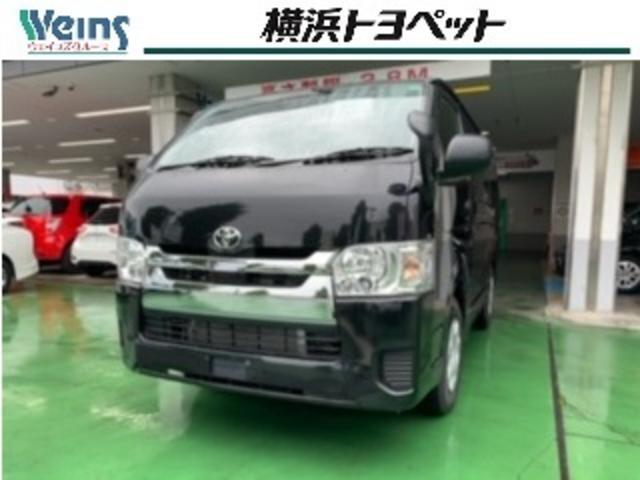 トヨタ DX GLパッケージ 登録済未使用車 衝突被害軽減システム LED