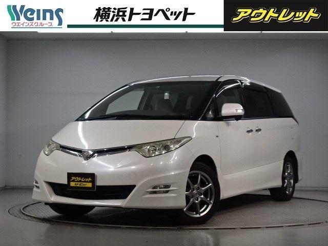 トヨタ 3.5アエラス スペシャルGエディション スマートキー