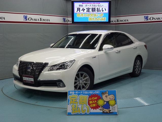 トヨタ ロイヤルサルーン HDDナビ HID 期間セール