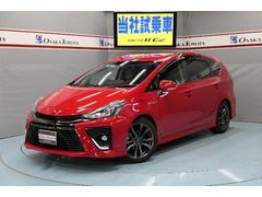 プリウスアルファSツーリングセレクション・G's フルセグTV 元試乗車