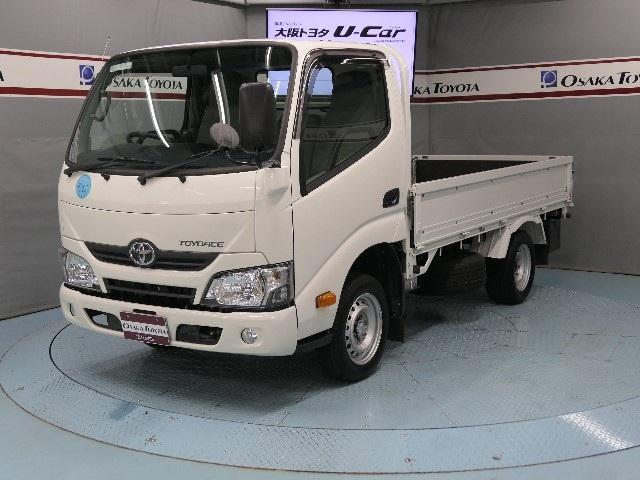 「トヨタ」「トヨエース」「トラック」「大阪府」の中古車