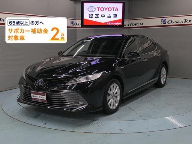 トヨタ HV G TSS-P Tコネクト バックモニター ETC