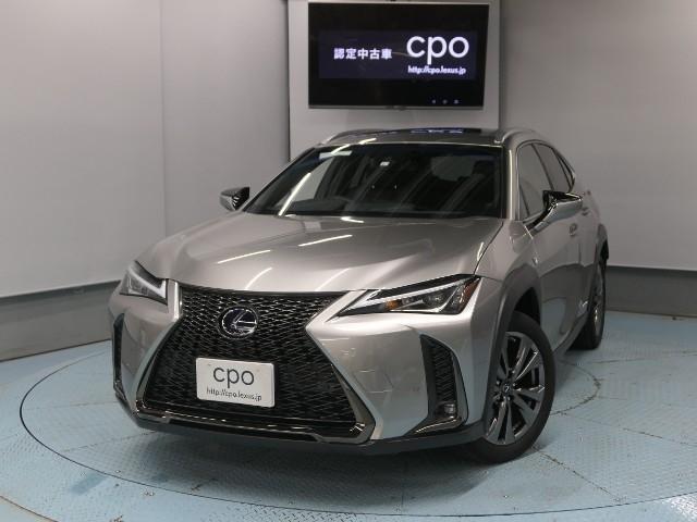 レクサス UX250h Fスポーツ LEXUS認定中古車