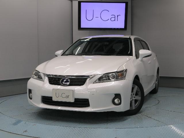 レクサス CT CT200h U-Car