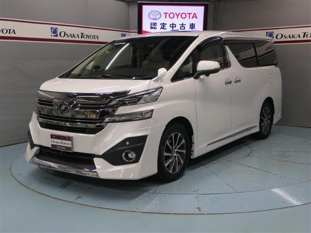 トヨタ 3.5V L 7人乗り ICS ドラレコ 10インチTコネクトナビ 後席モニター レーダークルーズ