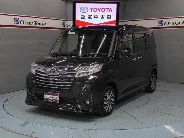 トヨタ カスタムG 衝突被害軽減 スマートアシスト3 Tコネクトナビ バックガイドモニター ETC LEDヘッド