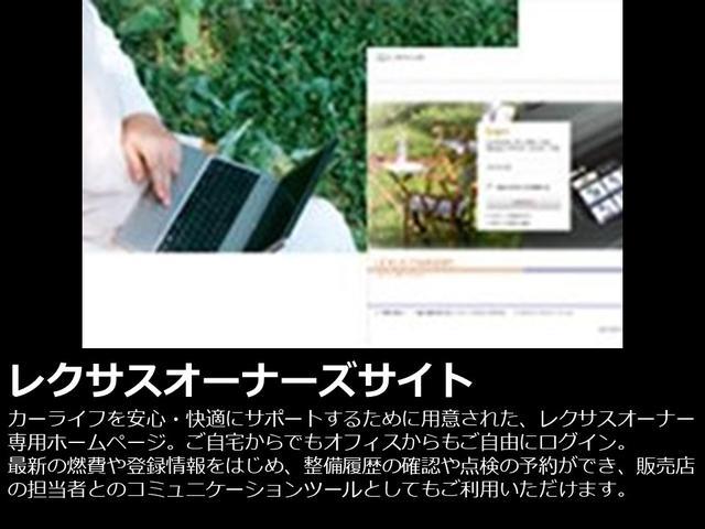 【レクサスオーナーズサイト】カーライフを安心・快適にサポートするために用意された、レクサスオーナー専用ホームページ。ご自宅からでもオフィスからもご自由にログイン。