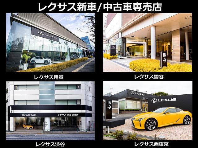 【レクサス新車/中古車専売店】新車・中古車併売の店舗となります。お客様のお近くのレクサス店舗にて、ご対応可能です。