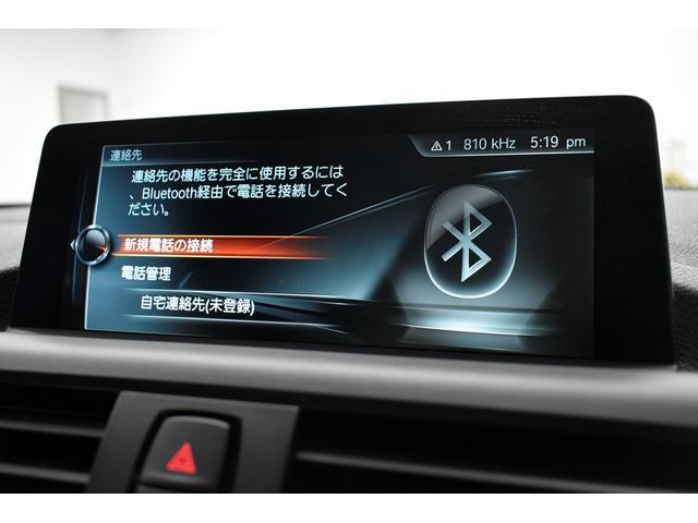 嬉しいBluetooth機能には、オーディオ視聴と、ハンズフリー通話機能が御座います!ワイヤレスにて、携帯電話や、音楽機器とのリンクが可能な嬉しい機能です!