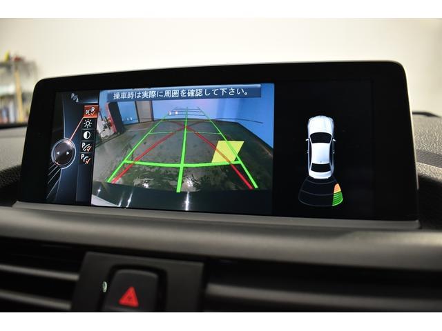 リアPDC(障害物探知ソナー)連動バックカメラです! 後退時のサポートをしてくれる便利な機能です! 安全に駐車可能です!